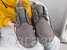 Женские зимние ботинки угг UGG Neumel Boot Grey оригинал Угги Ньюмел серые с натуральным мехом, фото 2