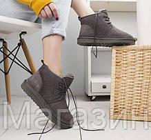 Женские зимние ботинки угг UGG Neumel Boot Grey оригинал Угги Ньюмел серые с натуральным мехом, фото 3