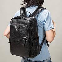 Мужской кожаный городской черный рюкзак