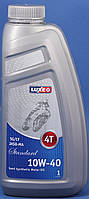 Масло LUXOIL Mото4Т Супер 10w40 (1л)