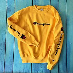 Champion - свитшот жёлтый • мужской и женский • Бирки и Живые фотки