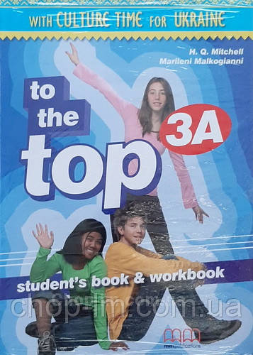 To the Top 3A Student's Book + Workbook with CD-ROM with Culture Time for Ukraine