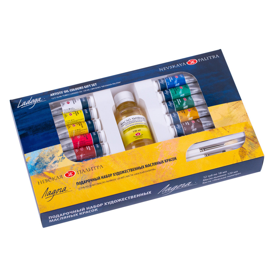 Подарочный набор масляных красок Ладога 12 цветов по 18 мл ЗХК Невская Палитра, 1241967