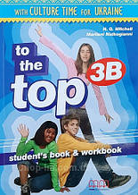 To the Top 3B Student's Book + Workbook with CD-ROM with Culture Time for Ukraine