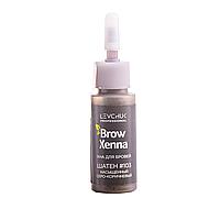 Хна для бровей Brow Henna Шатен №3, серо-коричневый, 10 мл.