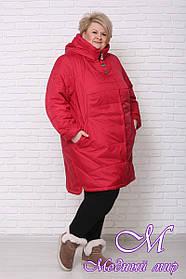 Стильная демисезонная куртка большого размера (р. 60-82) арт. Куртка осень № 4