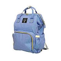 Сумка-рюкзак для мам LeQueen | Синяя
