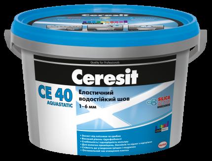 Затирка для швов CE 40 Aquastatic, 2кг белый мрамор