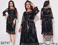 Нарядное женское платье средней длины с атласным поясом с 48 по 58 размер