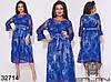 Нарядное женское платье средней длины с атласным поясом с 48 по 58 размер - Фото