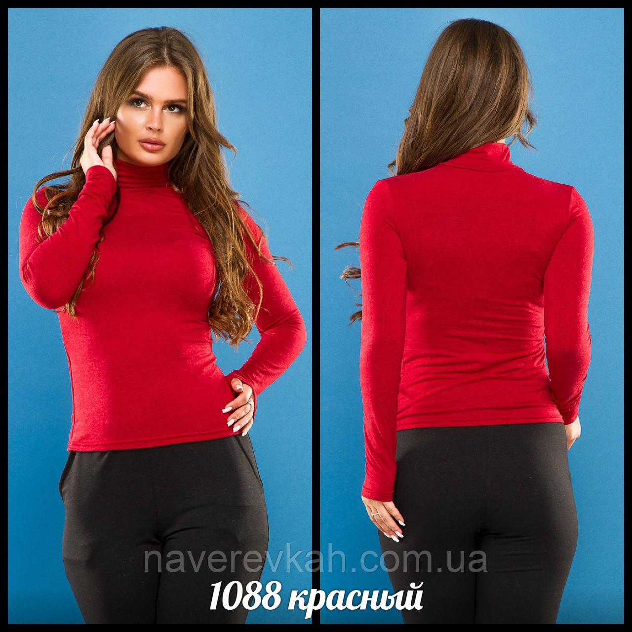 Женский осенний зимний гольф трикотаж кашемир фиолетовый темно-беж горчичный черный красный электрик 42-46