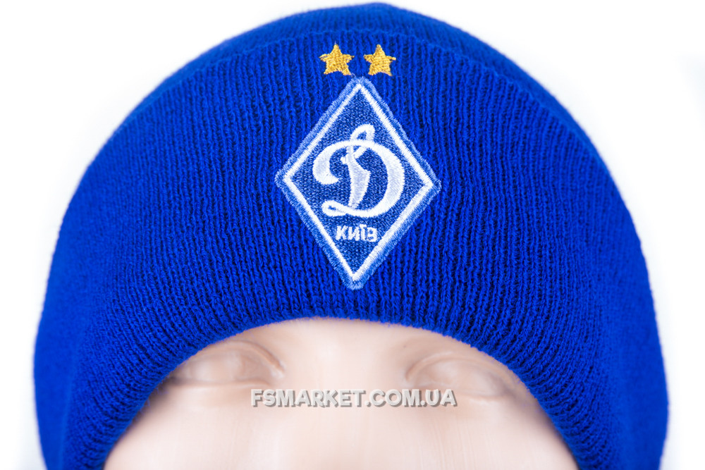 Шапка ДИНАМО КИЕВ двойная вязка с вышивкой логотипа футбольного клуба