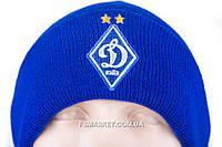 Шапка ДИНАМО КИЕВ двойная вязка с вышивкой логотипа футбольного клуба, фото 1
