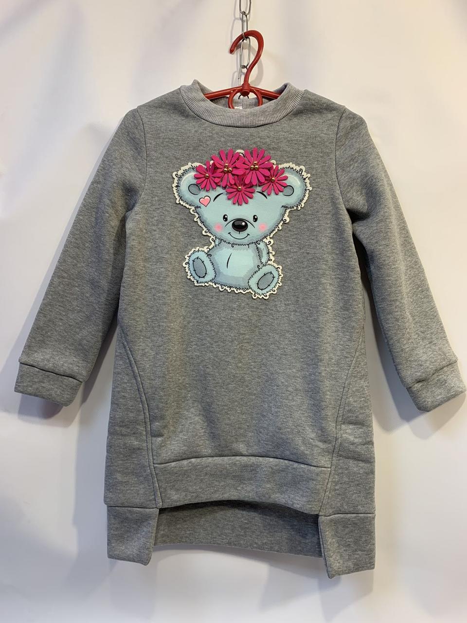 Детское платье-туника для девочки Мишка р.5-8 лет серое