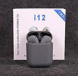 Беспроводные наушники TWS i12 5.0 Bluetooth  сенсорные с магнитным кейсом серый