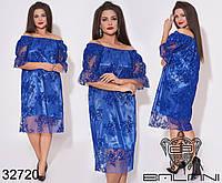 Двухслойное женское платье с открытыми плечами с 48 по 58 размер