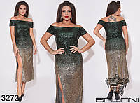 Трикотажное вечернее платье в пайетках с открытыми плечами с 50 по 56 размер