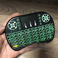 Беспроводная мини клавиатура WB-8021 с touch pad для Smart TV, Android, планшета, ноутбука, Смарт тв Keyboard