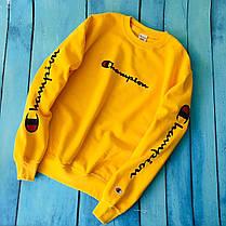 Champion - свитшот жёлтый • мужской и женский • Бирки и Живые фотки, фото 2