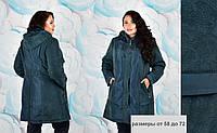 Куртка женская,большие размеры от 58 до 72