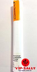 Цветной дым белый 60 секунд для фотосессии ДК-60
