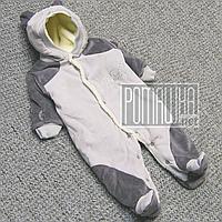 Утеплённый велюровый человечек р. 62, 68, 74 для новорожденного с махровой подкладкой 3429 Фиолетовый, фото 1