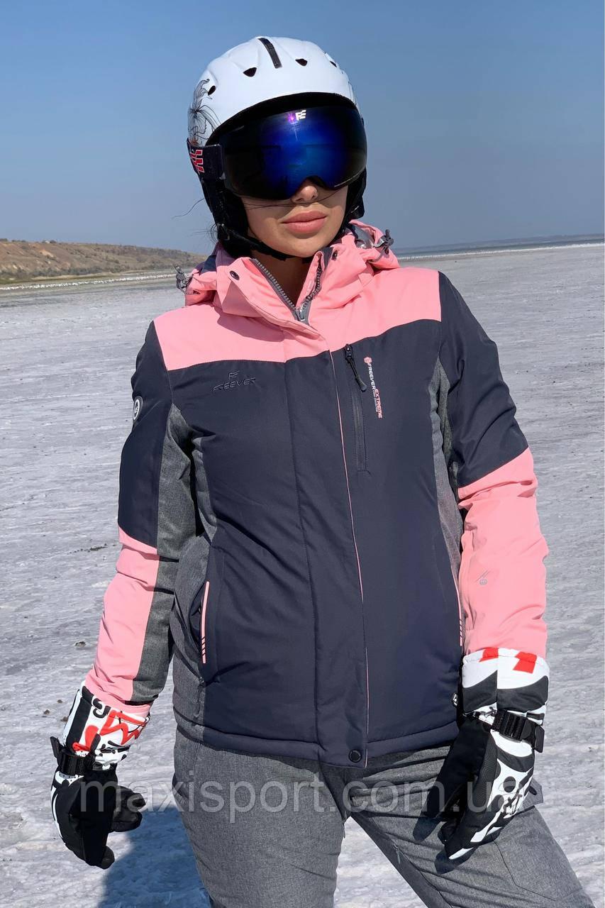 Женская горнолыжная куртка Freever (11622) Розовый, L
