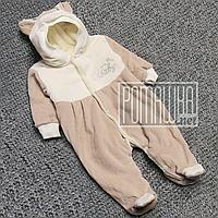 Утеплённый велюровый человечек р. 74 для новорожденного с махровой подкладкой 3429 Коричневый, фото 1