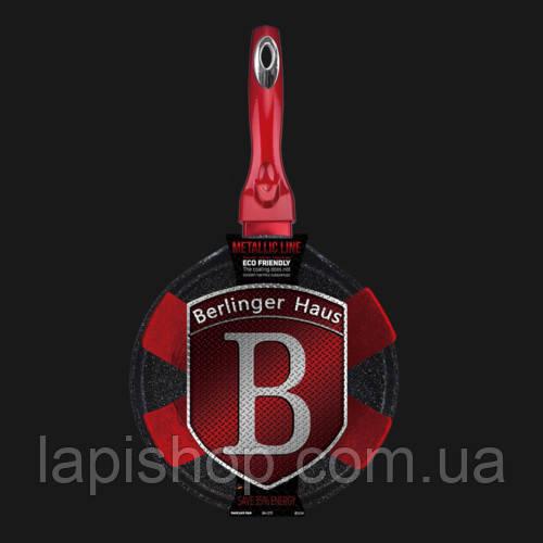 Сковорода блинная Berlinger Haus Metallic Line BURGUNDY Edition BH 1272N 25 см