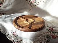 Менажница деревянная круглая на 4 секции. Дубовая тарелка раздельная для подачи блюд, фото 1