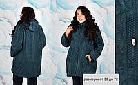 Куртка женская, большие размеры от 58 до 72