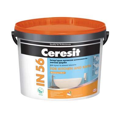 Краска интерьерная латексная матовая CERESIT IN-56 (Церезит ИН-56) (10 л)
