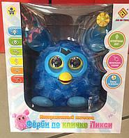 """Інтерактивне тварина """"Ферби"""" Furby (Ферби Пікс)"""