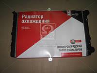 Радиатор водяного охлаждения ВАЗ 2108, 2109, 21099, 2113, 2114, 2115 инжектор АвтоВАЗ (ДААЗ)