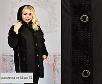 Куртка женская, большие размеры от 62 до 72