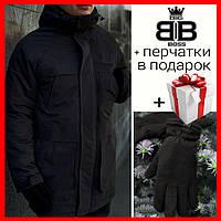 """Куртка мужская зимняя,парка Winter Parka """"Arctic, черная + ПОДАРОК"""
