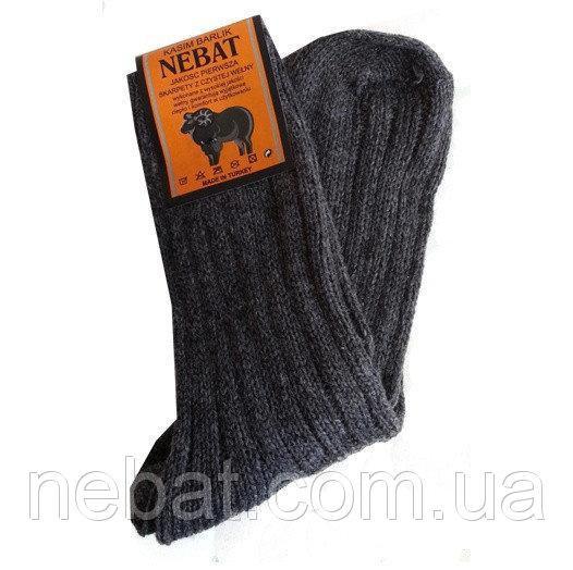 Носки из 100% овечьей шерсти бежевого цвета Nebat (женские и мужские размеры)