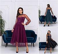 Нарядное платье с пышной юбкой миди 20565, фото 1