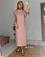 Теплое вязаное длинное платье оверсайз 42-46