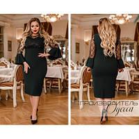 """Очень красивое нарядное платье """"Вероника"""" (чёрный, бутылка, марсала, фуксия), фото 1"""