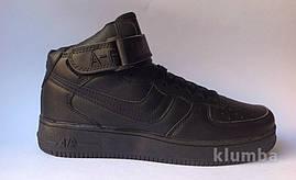 Высокие демисезонные кроссовки по типу Nike air Force, 43 размер ( 27 см)