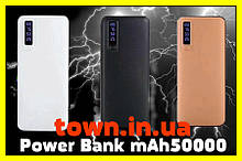 Power Bank 50000 mah c экраном 3 USB + фонарик,павер банк