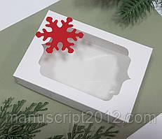 Коробка для подарунків зі сніжинкою 130х90х35 мм.