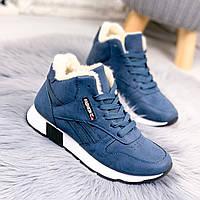Кроссовки женские R синие 8931