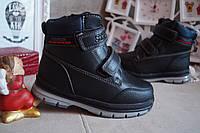 Ботинки на мальчика зимние черные на овчине, 34. 35