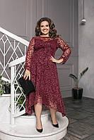 Елегантне плаття міді АМ/-1463, фото 1