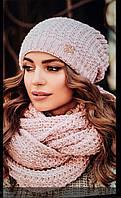 Женский зимний теплый вязанный набор шапка+снуд акрил шерсть, фото 1
