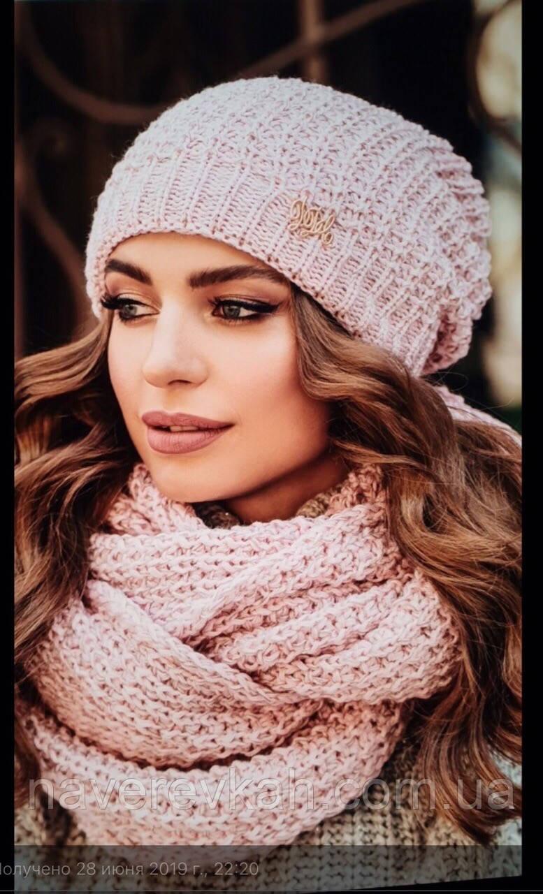 Женский зимний теплый вязанный набор шапка+снуд акрил шерсть
