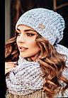 Женский зимний теплый вязанный набор шапка+снуд акрил шерсть, фото 3