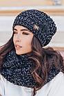 Женский зимний теплый вязанный набор шапка+снуд акрил шерсть, фото 2